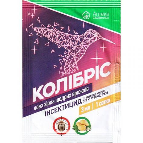 Інсектицид Колібріс к.с. (3 мл), Укравіт, фото 2