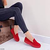 ТОЛЬКО 39 р! Стильные мокасины - слипоны женские красные натуральная замша, фото 6