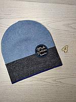Шапка для мальчика Демисезонная Полосатая Размер 52-55 см Возраст 5-10 лет, фото 7