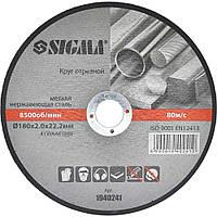 Круг отрезной по металлу и нержавеющей стали Ø180×2.0×22.2мм, 8500об/мин SIGMA (1940241), фото 1