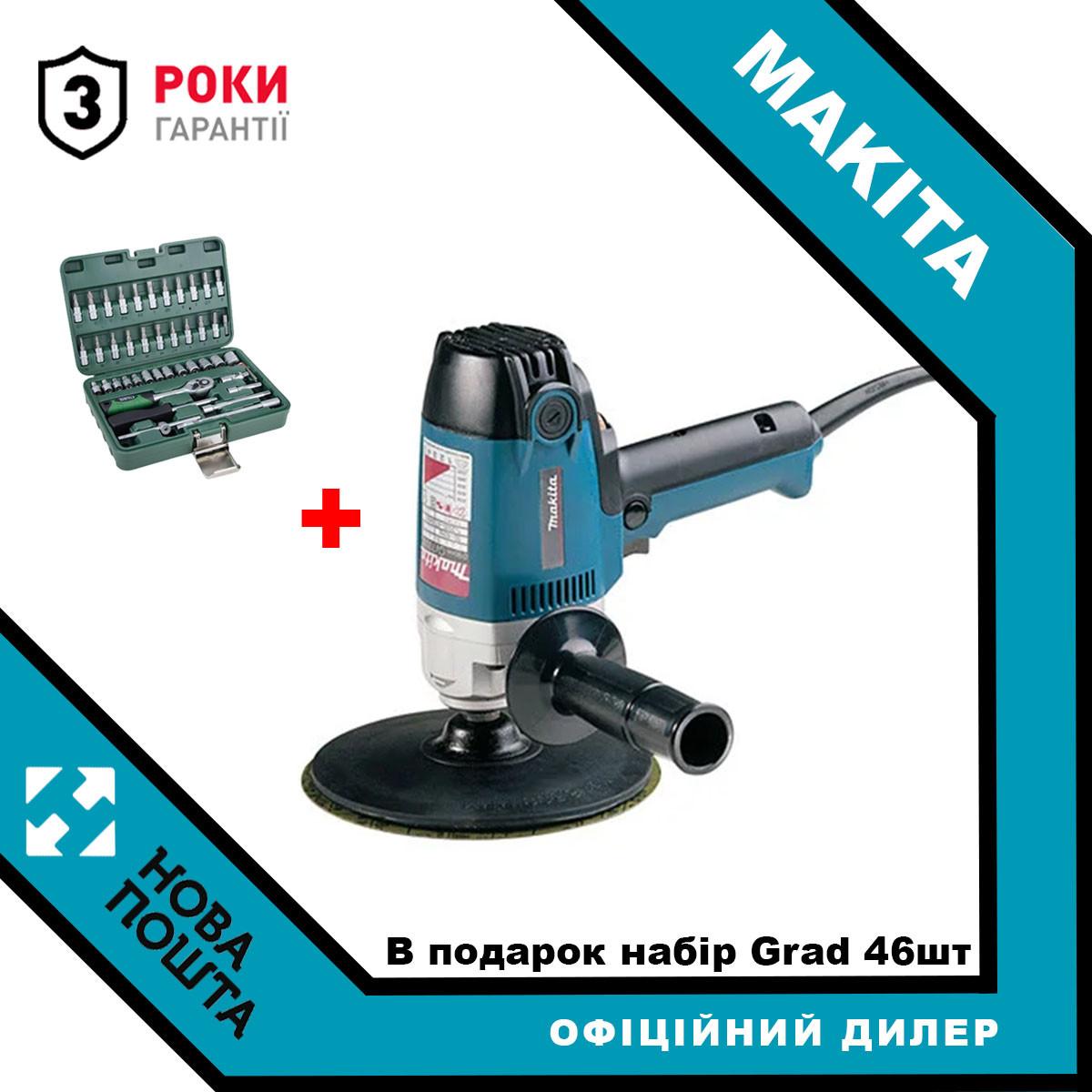 Ексцентрикова шліфмашина MAKITA PV7000C + набір насадок торцеві і біт Grad 46 шт