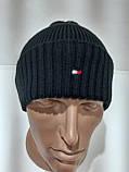 Теплая вязаная мужская шерстяная зимняя шапка с отворотом черная Турция, фото 7