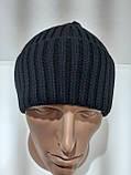 Теплая мужская шерстяная зимняя шапка с отворотом черная Турция, фото 5
