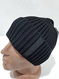 Теплая мужская шерстяная зимняя шапка с отворотом черная Турция, фото 7