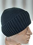 Вязаная зимняя мужская шапка с отворотом черная Турция, фото 2