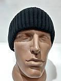 Вязаная зимняя мужская шапка с отворотом черная Турция, фото 4