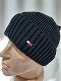 Вязаная зимняя мужская шапка с отворотом черная Турция, фото 3