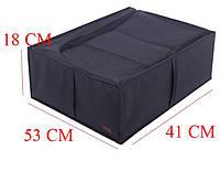 Кофр для хранения вещей на 2 отдела, со съемной перегородкой Organize черный KHV-2 ALMA-34-176389