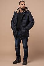 Сине-черная мужская куртка с кулиской зимняя модель 26402 (ОСТАЛСЯ ТОЛЬКО 46(S)), фото 2