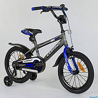 """Велосипед Corso 16"""" 7910"""
