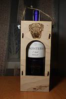 Подарочная упаковка для вина с гравировкой, фото 1