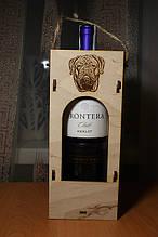 Подарункова упаковка для вина з гравіюванням