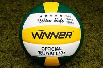 Мяч волейбольный Winner Ultra Soft