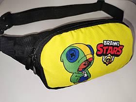 Детская сумка на пояс новый STARS подростковые спортивные барсетки Девочка и мальчик Бананка опт