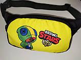 Детская сумка на пояс новый STARS подростковые спортивные барсетки Девочка и мальчик Бананка опт, фото 3