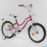 """Велосипед Corso 16"""" 61212"""