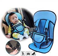 Автокресло для детей бескаркасное Детское автомобильное кресло для ребенка в машину голубое ALMA-11-235896
