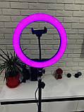 Кольцевая LED лампа 26см RGB с штативом, лампа блогера, фотографа, фото 4