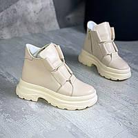 Женские кожаные демисезонные ботинки на шнуровке и молнии 36-40 р молочный, фото 1