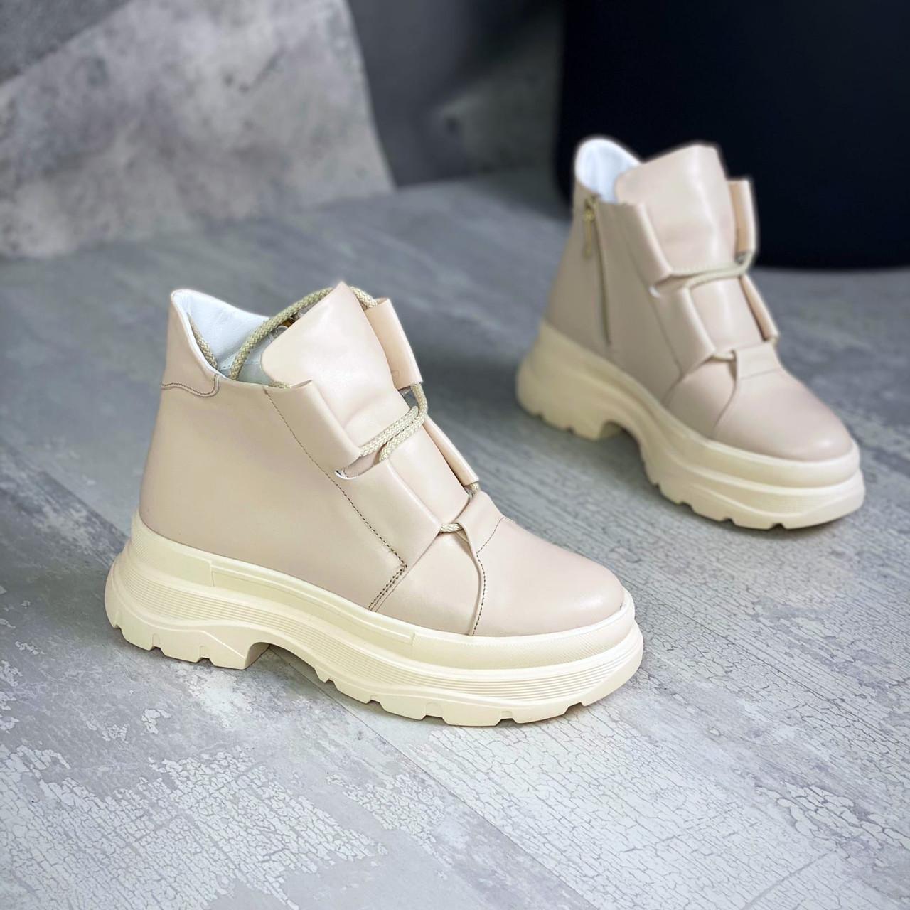 Женские кожаные демисезонные ботинки на шнуровке и молнии 36-40 р молочный