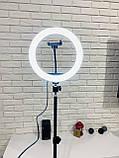 Кольцевая  лампа 33 см на штативе 2.1м, лампа блогера, фотографа, светодиодная лед лампа, фото 10