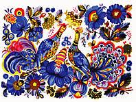 """Картина по номерам """"Петриковская роспись"""" 40*30 см без коробки, ArtStory + акриловый лак"""