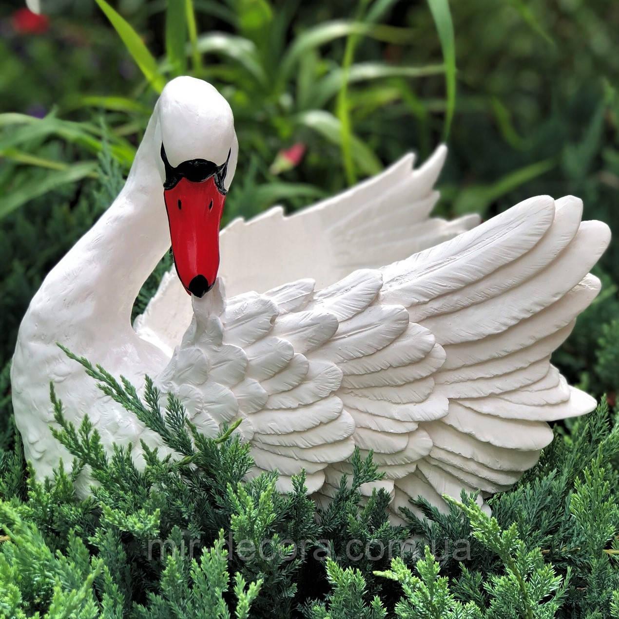Красивое кашпо садовые фигуры Лебедь