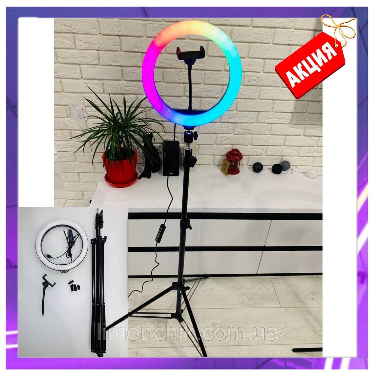Кольцевая  лампа 26см RGB со штативом 2,1м, лампа блогера, фотографа, светодиодная лед лампа