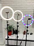 Кольцевая  лампа 26см RGB со штативом 2,1м, лампа блогера, фотографа, светодиодная лед лампа, фото 3