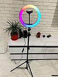 Кольцевая  лампа 26см RGB со штативом 2,1м, лампа блогера, фотографа, светодиодная лед лампа, фото 4
