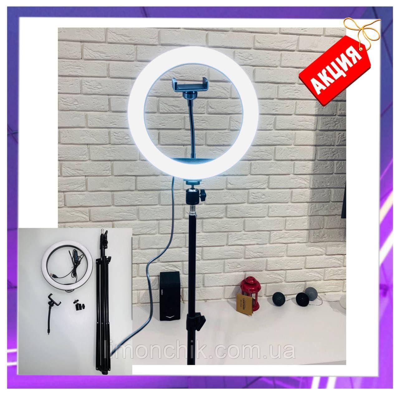 Кольцевая LED лампа 26см на штативе 2,1м, лампа блогера, фотографа, светодиодная лед лампа