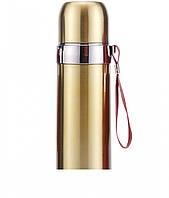 Термос 350 мл Con Brio CB-381-golden