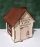 Копилка деньги в дом, фото 2