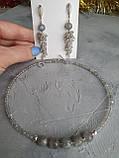 Чокер серебряный ′Лабрадор′, фото 4