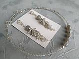 Чокер серебряный ′Лабрадор′, фото 9