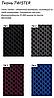 Кресло детское Swift GTS механизм CPT крестовина PL55, ткань Сomics-01 (Новый Стиль ТМ), фото 5