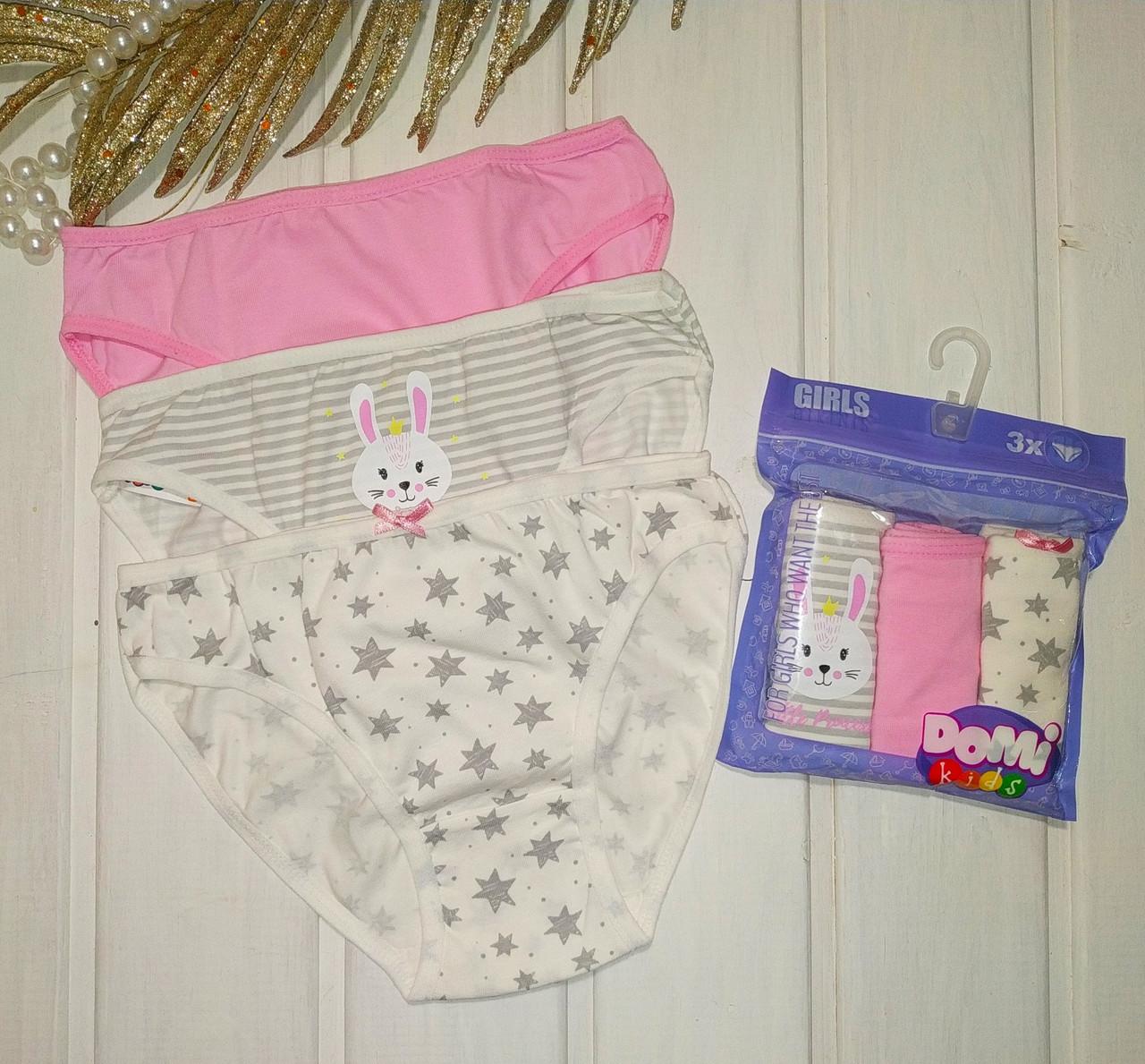 Трусики для девочки котик 3 шт в упаковке Размер 110-116