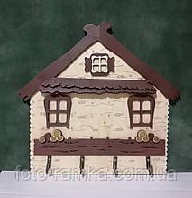 Ключниця будинку