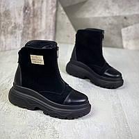 Женские демисезонные ботинки на молнии замша+кожа  36-40 р чёрный, фото 1