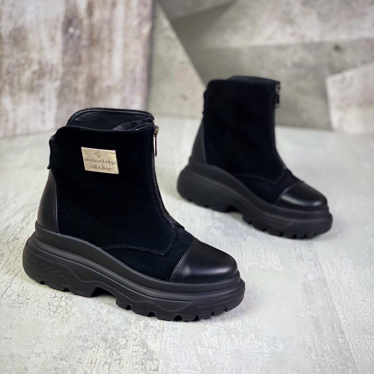 Женские демисезонные ботинки на молнии замша+кожа  36-40 р чёрный