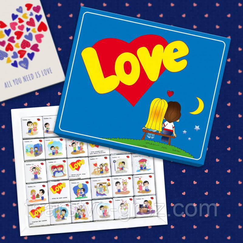 Шоколадный набор Love is 150 г
