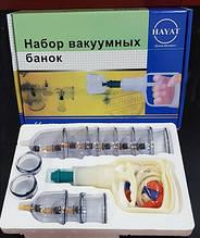 Вакуумные массажные банки 12 штук (магнитные, с насосом)