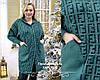 Пальто-кардиган из альпаки в большом размере украина размеры: 50-58 универсал, фото 4