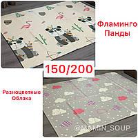 Коврик детский складной ХРЕ ПВХ игровой коврик нейтральный ковёр 150/200 см