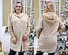 Пальто-кардиган из альпаки в большом размере украина размеры: 50-58 универсал, фото 2