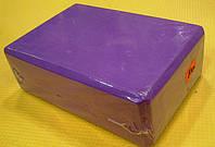 Йога-блок, Блок для йоги, кубик для йоги, фото 1