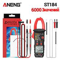 Профессиональный цифровой мультиметр клещи ANENG ST184 6000 отсчетов, True RMS, AC/DC, тестер