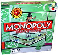 """Настольная игра """"Монополия"""" для детей и взрослых 5216R"""