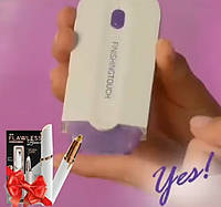 Женский аккумуляторный эпилятор-триммер Instant Pain Free Hair Remover Yes + подарок
