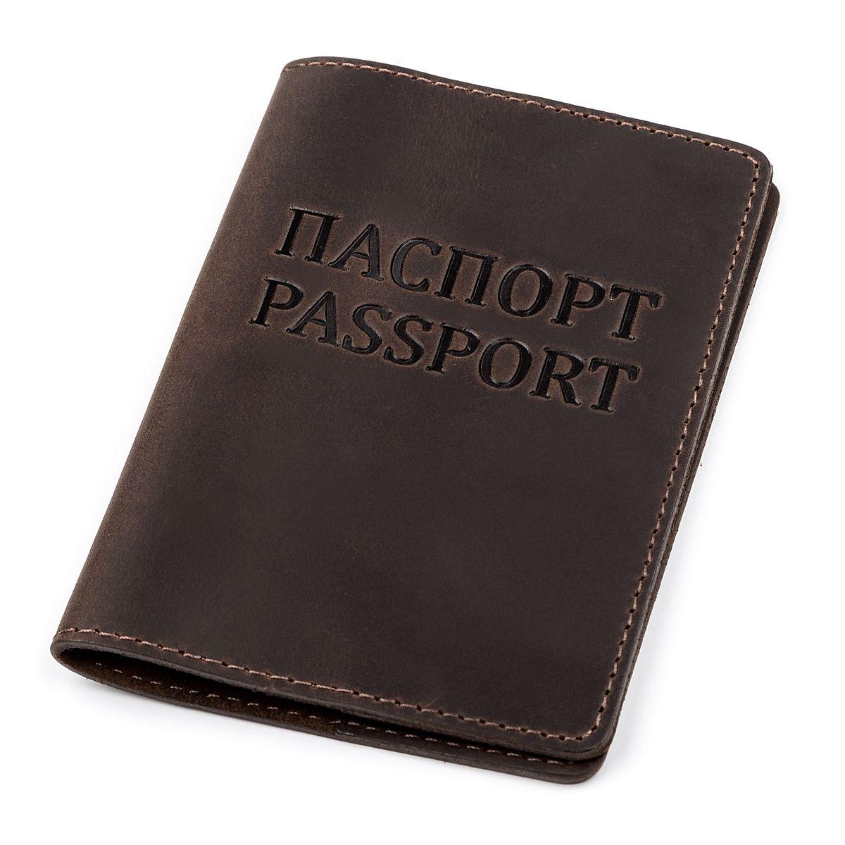 Обкладинка на паспорт Shvigel 13918 Коричнева шкіряна